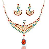 Peacock Ladies'/Women's Alloy Wedding/Party Jewelry Set With Multi-stone
