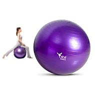 yuebu extrudieren Schlankheits professionelle Yoga Ball 75cm