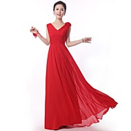 Floor-length Bridesmaid Dress - Ruby A-line Straps