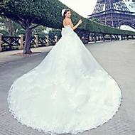 Princess Cathedral Train Wedding Dress -Sweetheart Satin