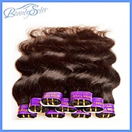 40Pcs 2Kg Lot Wholesale Cheap 5A Peruvian Virgin Human Hair Body Wave 100% Human Hair Extensions Weaves Color1B