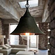 Medium Vintage Matte Black Bell Shape Metal Pendant Light