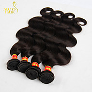 "4Pcs Lot 12""-28"" Brazilian Body Wave Virgin Remy Human Hair Extensions/Weave Bundles Natural Black Color 1B# Tangle Free"