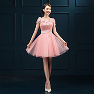Cocktail Party Dress - Pearl Pink Plus Sizes Ball Gown Jewel Short/Mini Lace