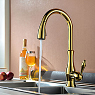 Shengbaier Ti-PVD Finish One Hole Single Handle Deck Mounted Rotatable Pullout Spray Kitchen Faucet