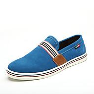 Men's Shoes Casual Suede Fashion Sneakers Black/Blue
