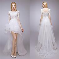 A-line Asymmetrical Wedding Dress - Jewel Lace