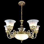 נברשות ברונזה שבעה אורות 220v הקלאסי רטרו האירופי moire הזכוכית