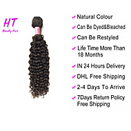 "3pcs Lot 8""-30"" Mix Szie Brazilian Virgin Hair Deep Wave Human Hair Extensions Natural Black Hair Weaves"