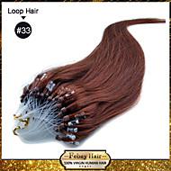 "1PC / 많은 22 ""어두운 적갈색 (# 33) 100S 마이크로 루프 레미 인간의 머리 확장을 재고 많은 색상"