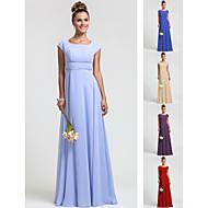Bridesmaid Dress Floor Length Chiffon Sheath Column Square Dress