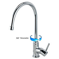 ENZORODI Kitchen Sink Faucet Tap  360 Rotatable Lead Free Brass 1-Handle Polished Chrome ERF7161205CP