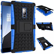のために OnePlusケース 耐衝撃 スタンド付き ケース バックカバー ケース 鎧タフケース ハード PC のために OnePlus One Plus 2 One Plus 3T