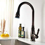 Traditional Oil-rubbed Bronze Finish One Hole Single Handle Deck Mounted Rotatable Pull out Spray Kitchen Faucet