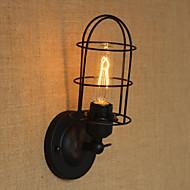 40W 110-240V RH retro minimalist decorative wall lamp aisle stairs balcony