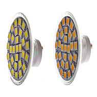 GU10 5050 5W 29LED 450LM LED Spotlight Lighting White (6000-6500K) Silver