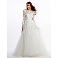 Lanting Bride A-line Wedding Dress-Court Train Scoop Lace / Tulle