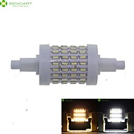 r7s 78mm 72 smd 4014 7ワット/クールホワイト550-600lm 360°ビーム水平プラグdimmable洪水光ac85-265v