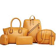 VUITTON Women PU Bucket Tote / Satchel / Backpack / Travel Bag - Blue / Yellow / Black