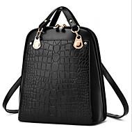 Women PU Casual / Outdoor Shoulder Bag / Backpack / School Bag / Travel Bag Blue / Red / Black / 7# / Burgundy