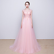 Cocktail Party / Formal Evening Dress - Blushing Pink  Jewel Sweep/Brush Train   / Tulle