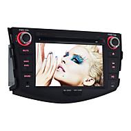 Lecteur DVD de voiture - 2 Din - 1024 x 600 - 7 pouces