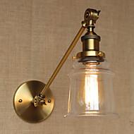 Vägglampetter / Badrumsbelysning / Vägglampor för Utomhusbruk / Läsväggbelysning Glödlampa inkluderad Modern/Samtida Rostfritt stål