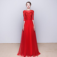 Cocktail Party / Formal Evening Dress - Ruby  Jewel Floor-length Tulle