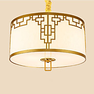 New Chinese Style Hanging Lighting Modern Simplicity A