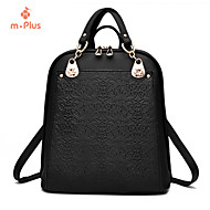 M.Plus® Women's Fashion Casual Ruffles PU Leather Backpack