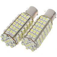 2PCS 2014Year 220i M235i Special Car Fog Lamp Car Brake Lamp Car Turn Signal Lamp