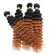 人間の髪編む ブラジリアンヘア カール 6ヶ月 4個 ヘア織り