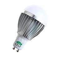 Zweihnder W459 GU10 5W 480LM Warm White/White Light LED Milky Cover Energy-Saving Bulbs