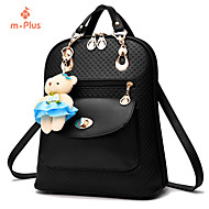 M.Plus® Women's Fashion Korean Solid Plaid PU Leather Backpack