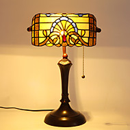Skrivbordslampor-Tiffany-Ögonskydd-Metall