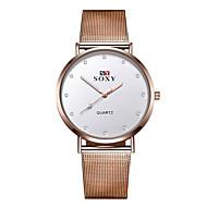 Ladies Gold Watches Women Golden Clock Women Dress Watches Top Luxury Brand With Mesh Band Relogio Feminino