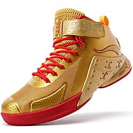 Men's Athletic Shoes Spring /Summer/Fall/Winter Comfort Cowhide Athletic / Casual Flat Heel Silver / Gold Basketball