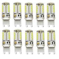 10PCS G9 57LED SMD3014 300-450LM Warm White/White /Natural White Decorative/Waterproof DC/AC10-20V LED Bi-pin