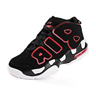 Unisex-Sneaker-Lässig-Tüll-Flacher Absatz-Komfort-Schwarz Rot Weiß