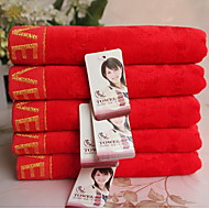 Bright Red Jacquard Velvet Cotton Towel