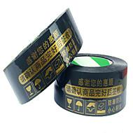 musta kulta tukku Taobao nauha nauha paperi nauha tiivistenauhan varoitukset nauha 4,5 * 2,5