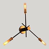 LED 스윙 암 조명,러스틱/ 럿지 금속