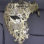 Signature Phantom Of The Opera Half Face Laser Cut  Mask Metal5002A3
