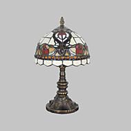 Учебные лампы - Разноцветный абажур - Современный / Традиционный/классический / Рустикальный / Tiffany / Оригинальный - Резина