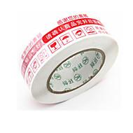 varoitus kieli pakkausteippi wide4.5 * paksu 2.5cm 2 kela myyntipakkauksessa valkoista taustaa tulipunainen kirjain