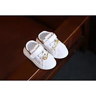 Unisex Sneakers Spring / Fall Flats Rubber Outdoor Flat Heel Others White Sneaker