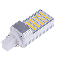 1PCS E14/E27/G23/G24 25LED SMD5050  Warm White/White Decorative AC85-265V  LED Bi-pin Lights