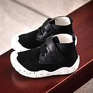 Boy's Sneakers Spring / Fall Flats Rubber Casual Flat Heel Others Black / White