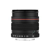 85mm f/1.8 Manual Focus Portrait Lens Camera Lens for Nikon DSLR D800 D600 D7200 D7100 D7000 D5100 D5000 D3100  Etc