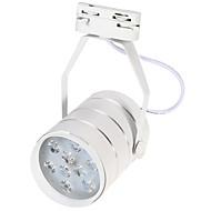 Sínrendszeres világítás Meleg fehér / Hideg fehér / Természetes fehér LED 1 db.